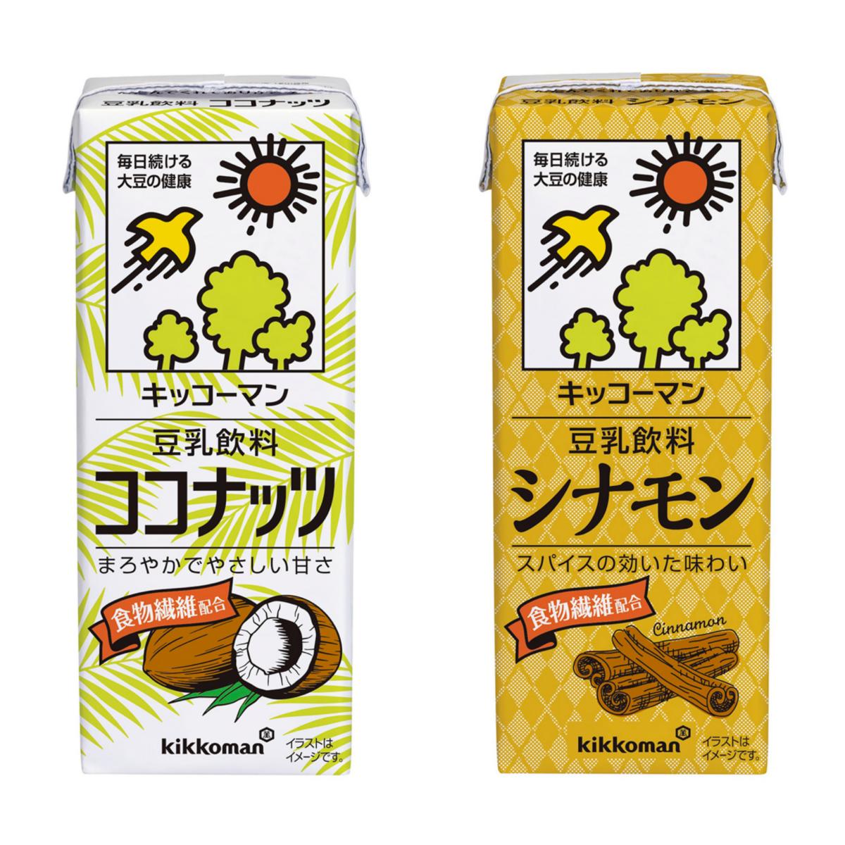 チョコミン党集合☆「キッコーマン 豆乳飲料」からついにチョコミントが登場したぞ〜〜!!!_2