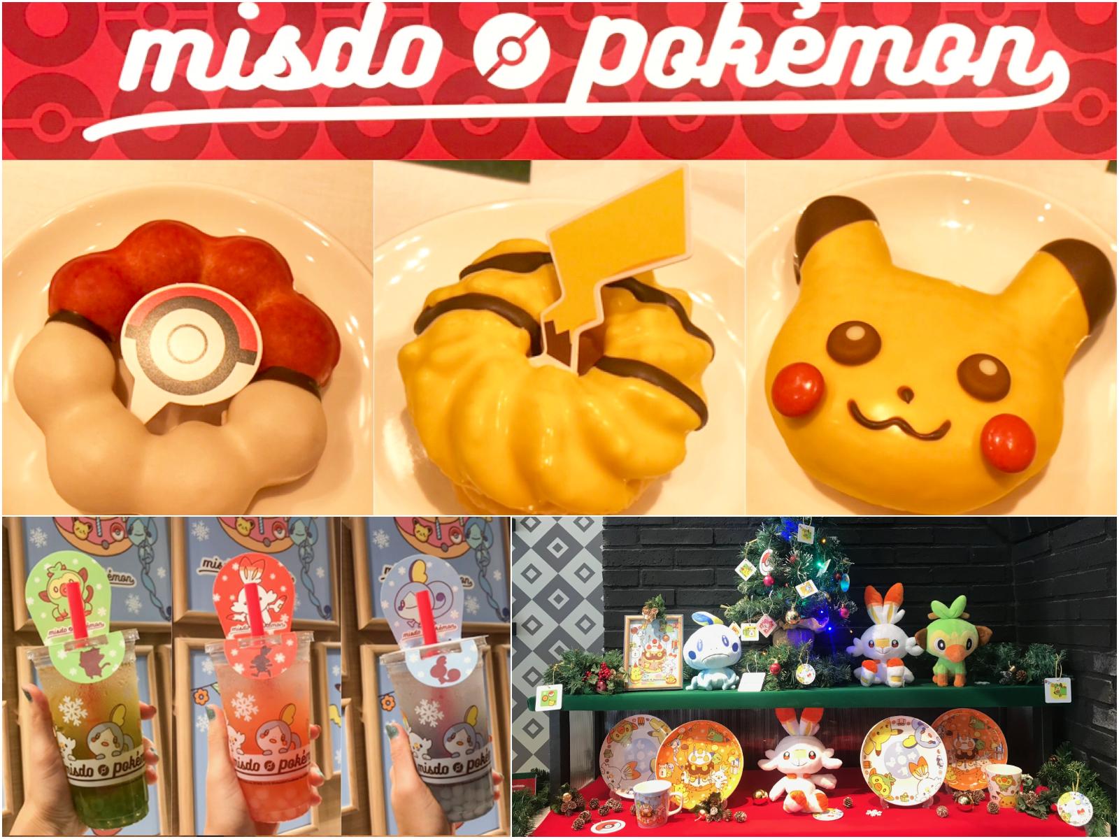 【ミスド新作】「ピカチュウ ドーナツ」をはじめ、ポケモンアイテムが2019も登場! タピオカやオリジナルグッズも♡_1