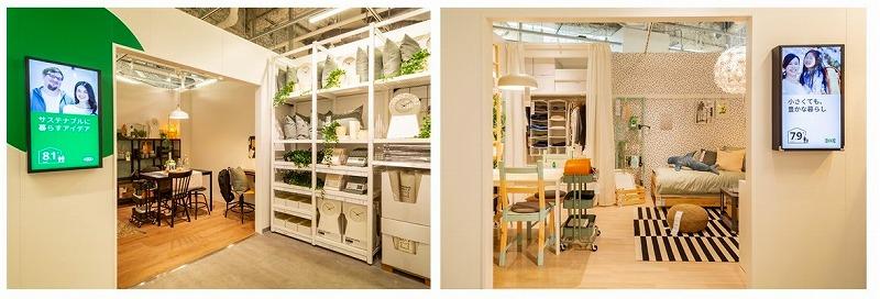 「IKEA新宿」店内の画像