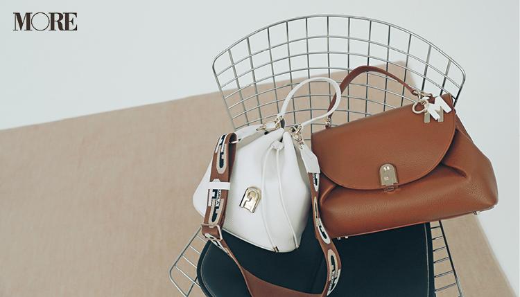 『フルラ』『ロンシャン』など最愛ブランドで♡ お仕事バッグは旬カラーを選ぼう_1