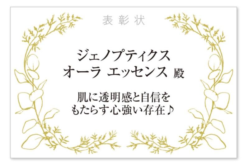 高橋愛さん、内田理央さん、近藤千尋さんの肌危機を救ったアイテムって? 美肌自慢の「恩人美容液」を大発表♪_5