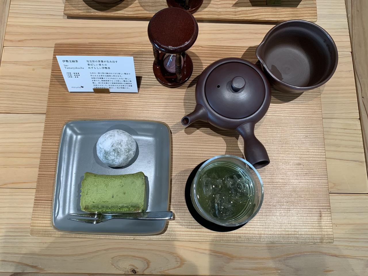 【名古屋に来たら寄ってけ!】伊勢茶を心から楽しめるお茶カフェ♡_4