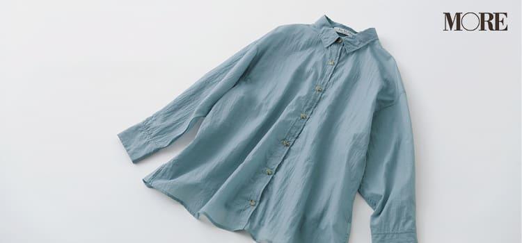 シースルーシャツのコーデ特集 - 透けるシャツ・ブラウスのおしゃれなコーディネートまとめ_32