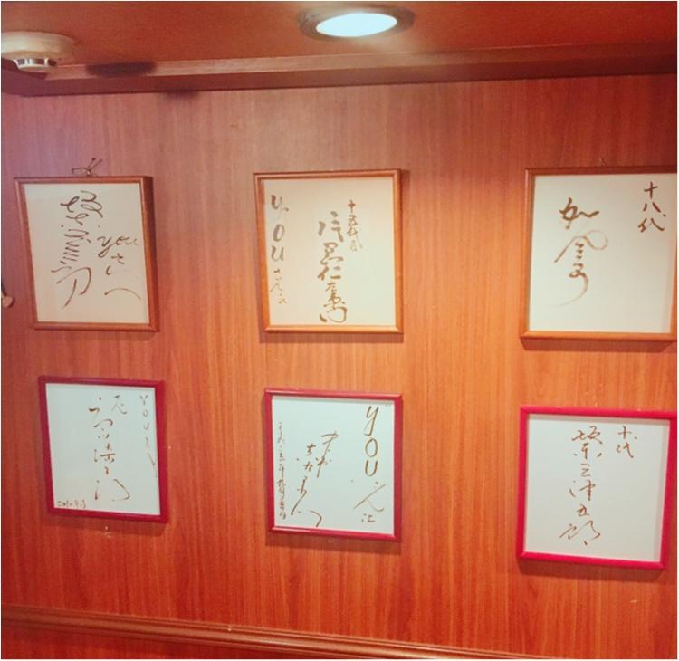 【銀座グルメ】歌舞伎役者が愛するオムライス♡「喫茶YOU」で老舗の味を!_4
