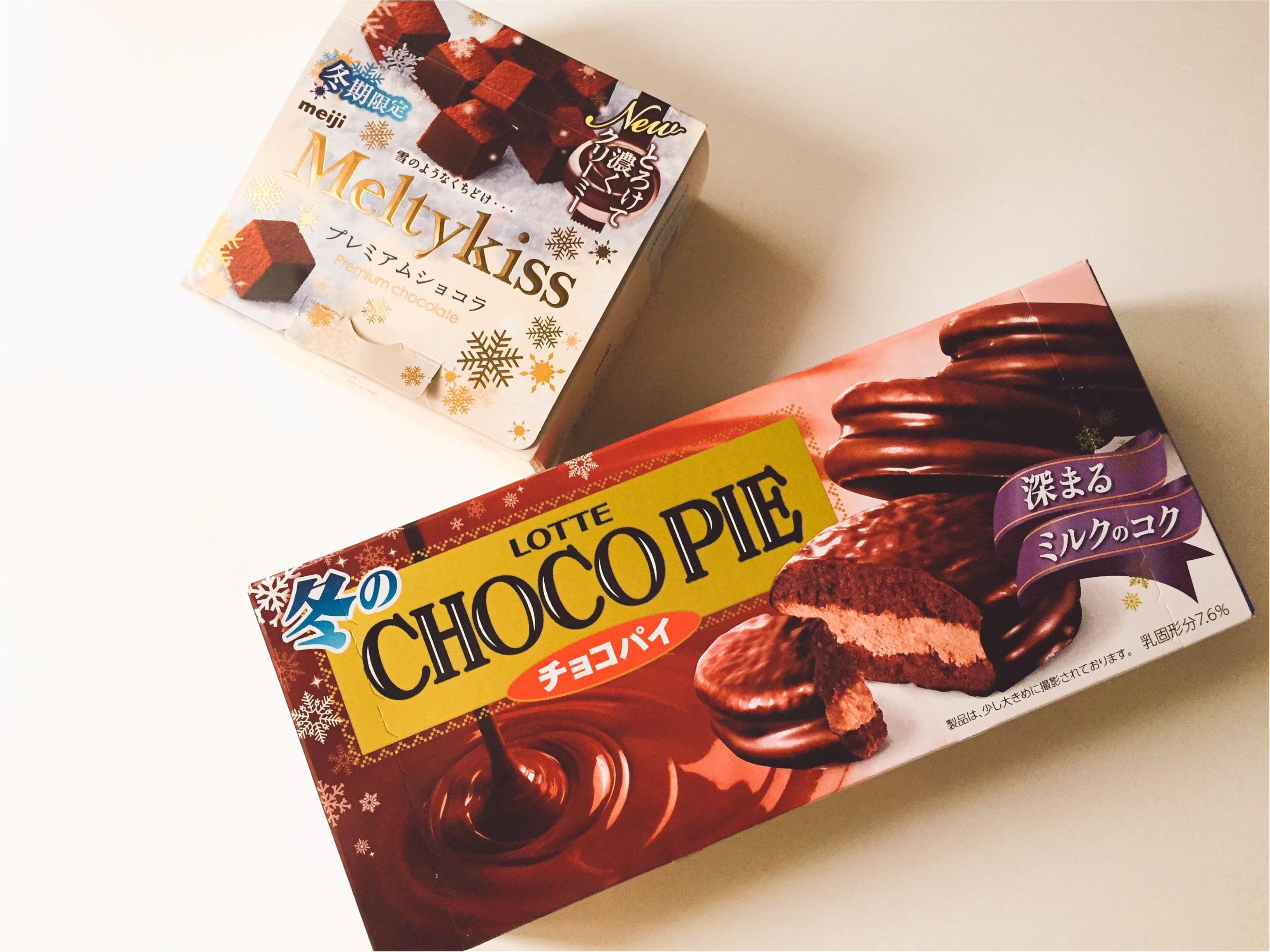 冬こそチョコレート!《冬限定》のチョコレート菓子をチェック♡*_1