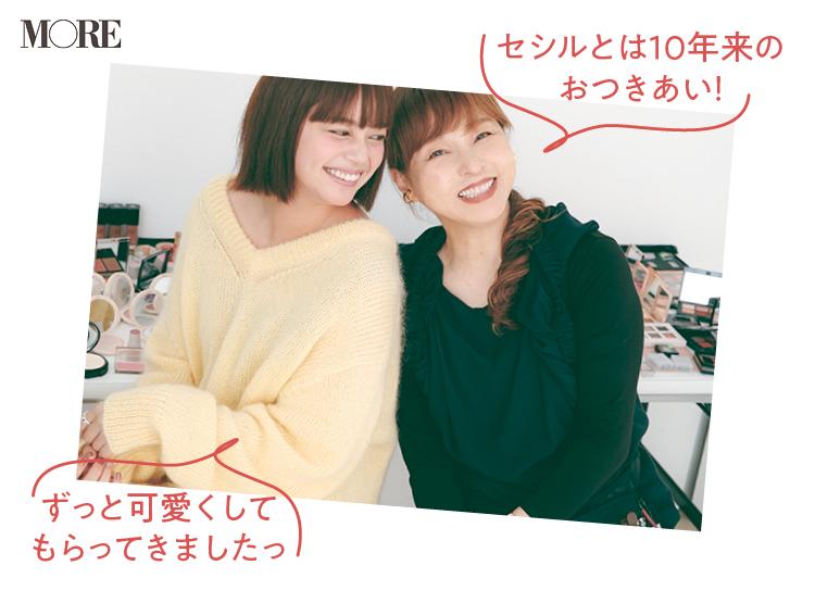 中野明海さん&岸本セシル