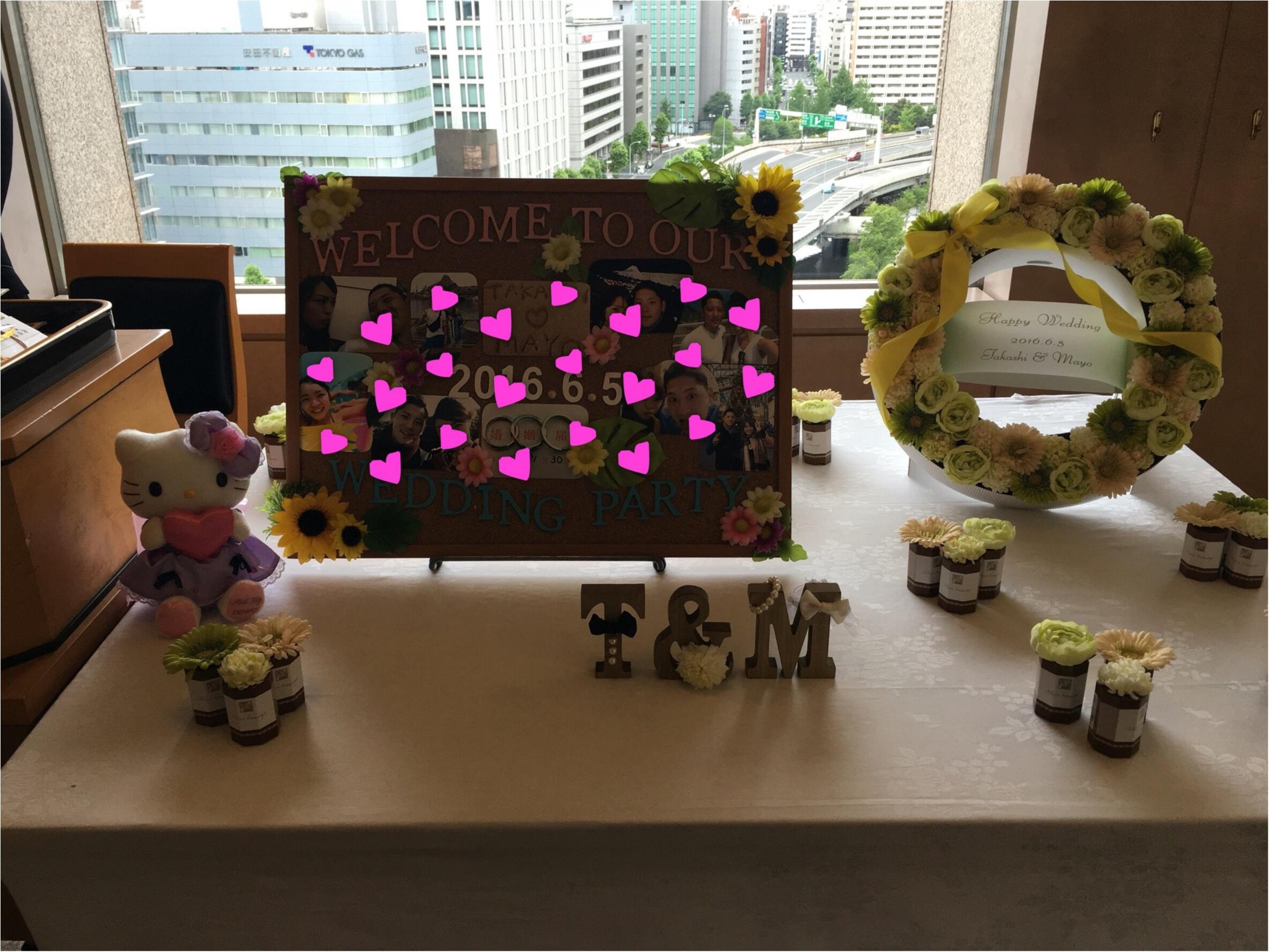 KKRホテル東京で結婚式♡_1