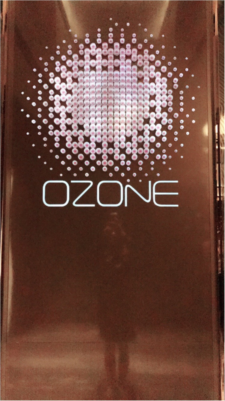 【TRIP】#世界一高いところにあるBAR リッツ・カールトン香港「OZONE」♡_1