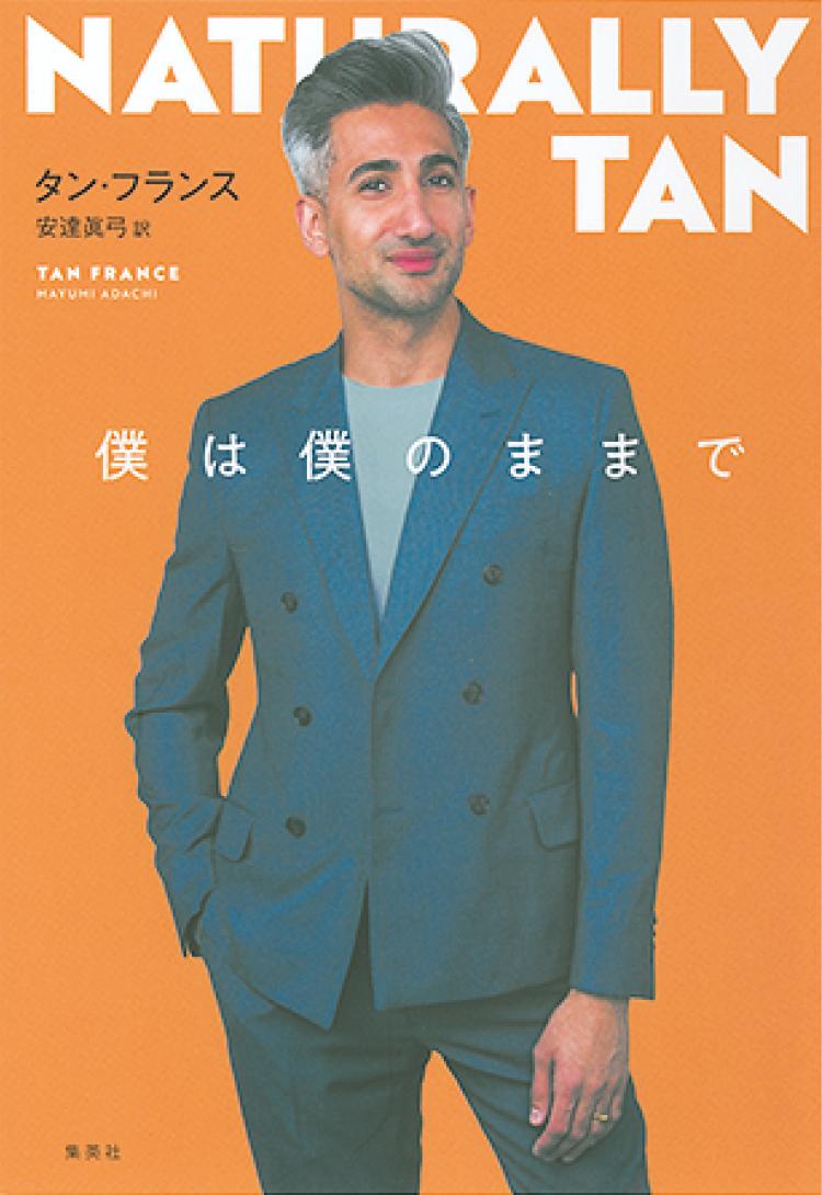 村田沙耶香の表題作『生命式』は、人間を食べることを《正常》だとする世界が舞台。寿木けいの『いつものごはんは、きほんの10品あればいい』も話題【おすすめ☆本】_3