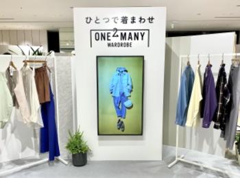 【GU 2021春夏展示会】ワンピやシアーシャツetc.着回し力高すぎアイテム5連発!