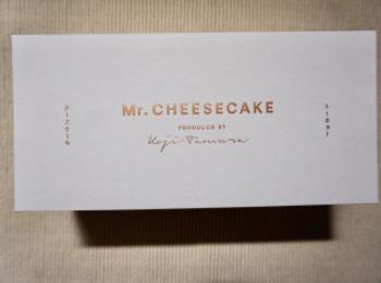 【Mr.CHESSECAKE】限定のRoyal Jasmineを食べてみた!