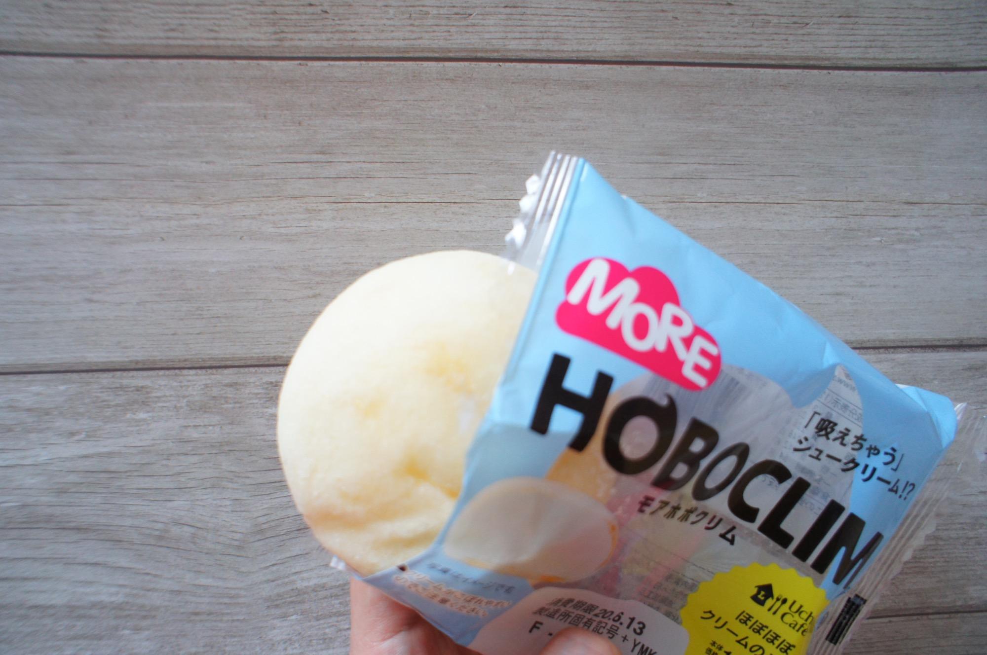 《大人気スイーツ❤️》ホボクリムがパワーアップ!【ローソン】モアホボクリムを食べてみました☻_2