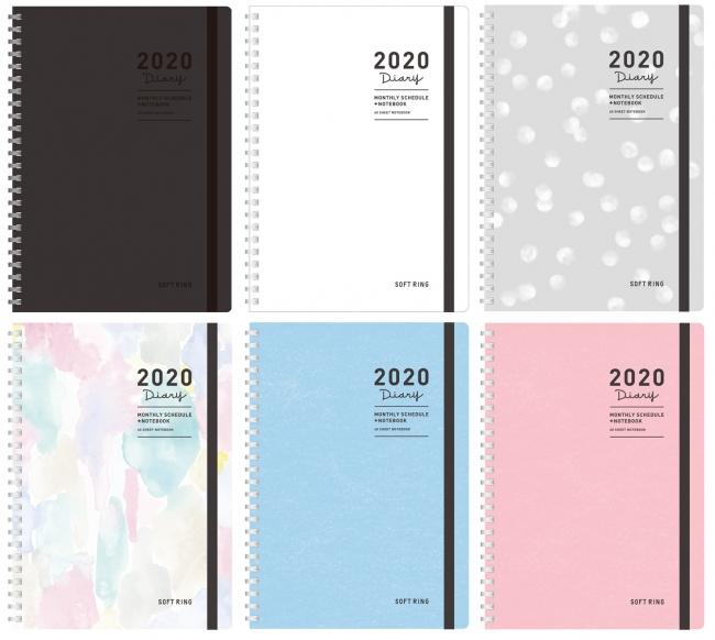 2020年は『コクヨ』の手帳でスケジュール管理! 付箋やシールなど¥500以下の文房具おすすめ5選も。書き方やグッズの使い方も伝授します_1