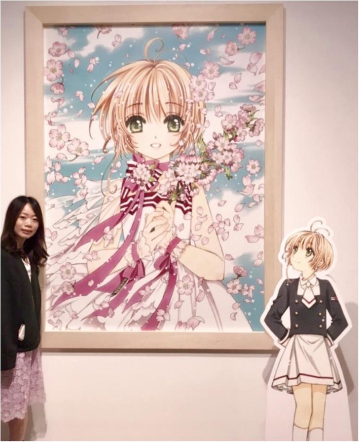 カードキャプターさくら展 -魔法にかけられた美術館-本当に魔法にかけられました♡_3
