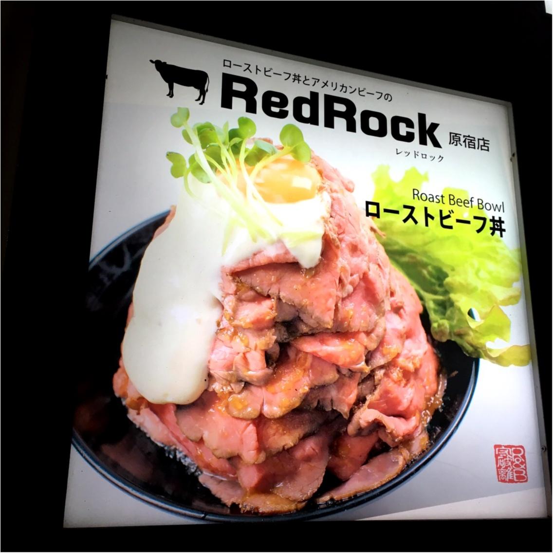 行列のできるローストビーフ丼のお店_2