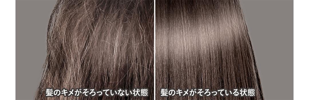 """""""髪のキメ美容シリーズ""""で輝くハートが見つかるってホント!? 「Essential THE BEAUTY」で洗うたびに気分が弾む髪へ_3"""