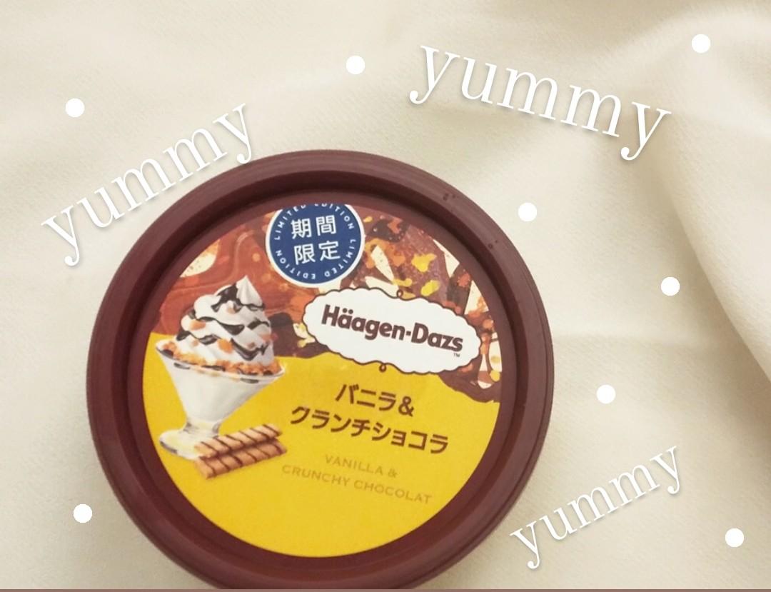 【おすすめアイス】パフェのようなハーゲンダッツ新作のチョコた~っぷりアイスが見逃せない!_1