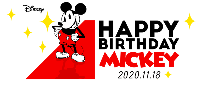 『ディズニーストア』のミッキーアイテムおすすめ♡ 誕生日をお祝いする特別デザインからピックアップ♬ PhotoGallery_1_1