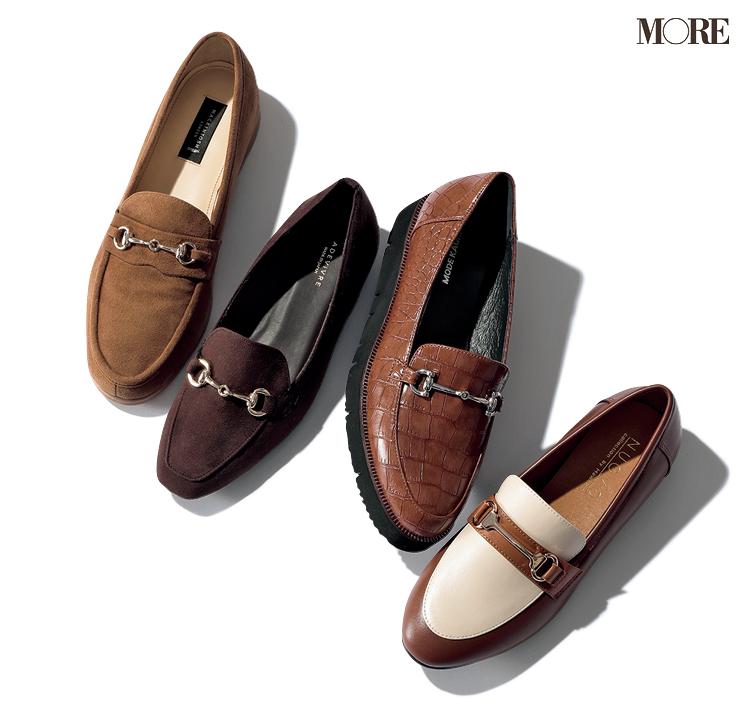春の靴としてお勧めなブラウンのビットつきローファー