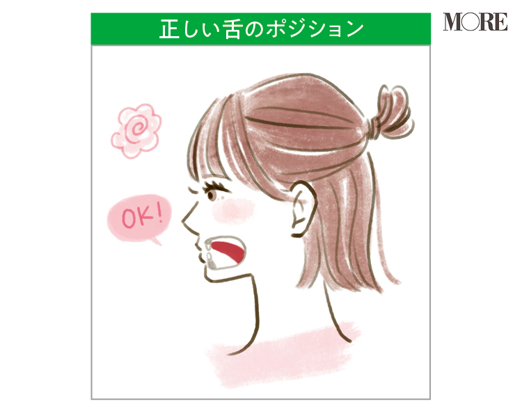 """口臭の原因""""落ちベロ""""が自粛生活で続出中! ドライマウスや歯周病のリスクが高まる舌の症状に注意しよう_2"""