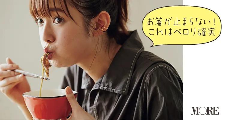 山口県からお取り寄せした瓦そばを食べる佐藤栞里