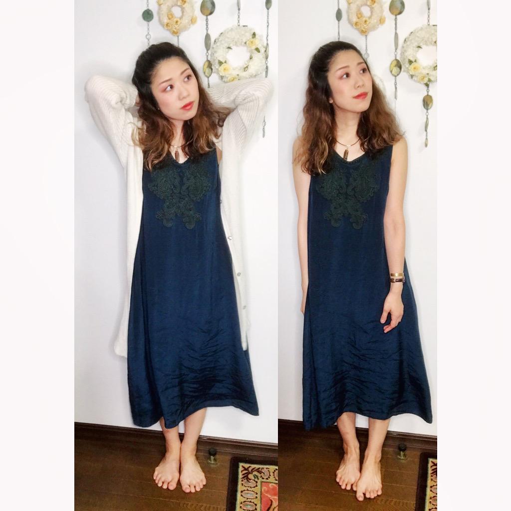 【オンナノコの休日ファッション】2020.6.17【うたうゆきこ】_1