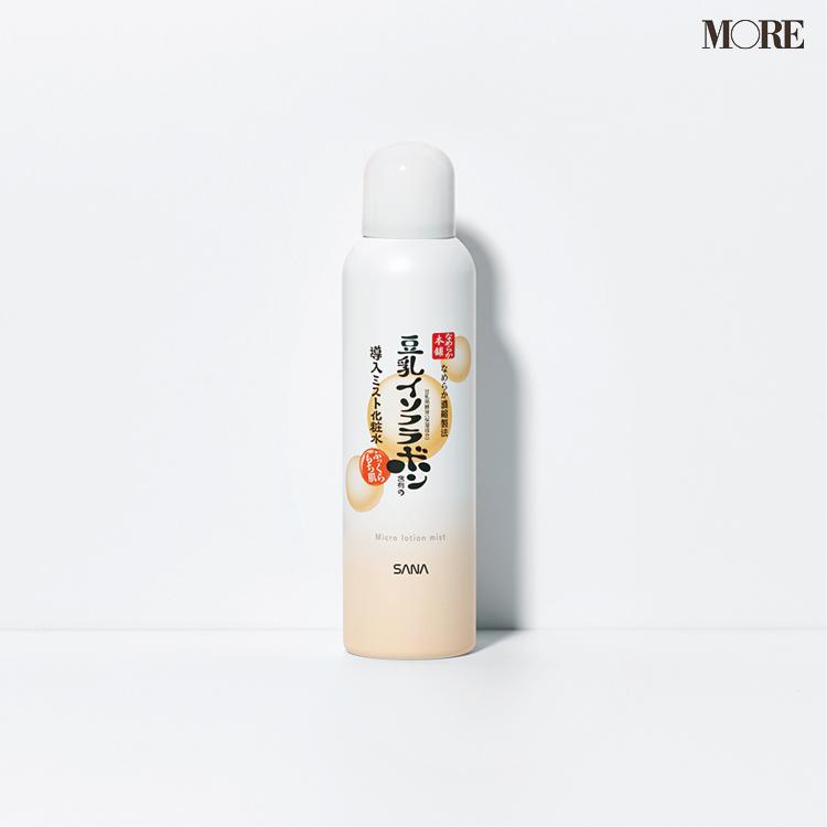 『なめらか本舗』のミスト化粧水