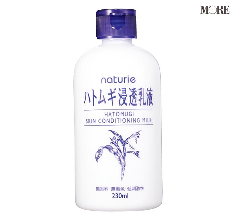 プチプラスキンケアは美容液級の化粧水が受賞【ベストコスメ2020下半期】_3