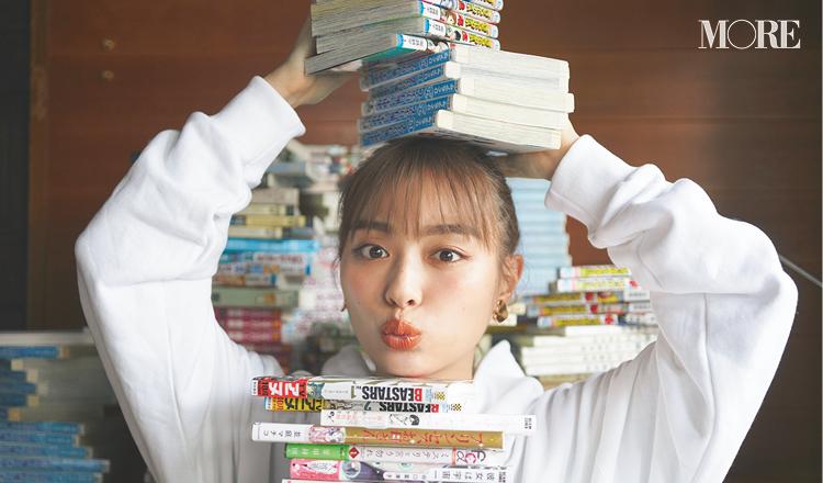 内田理央が、Twitterで見つけて惚れ込んだ2作品!『プリンセスお母さん』『夢中さ、きみに。』【#ウチダマンガ店】_1