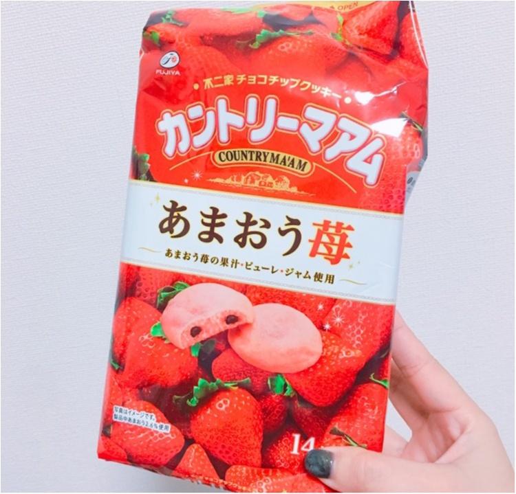 《ぜひ買っていただきたい一品♡》毎年この時期を楽しみにしている季節限定のカントリーマアムのあまおう苺味♡_1