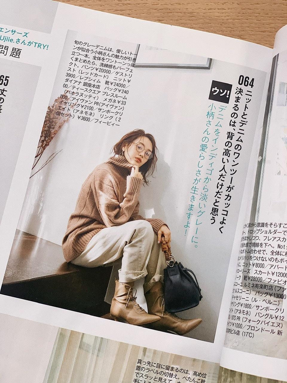 【MORE2月号♢小柄ファッション企画】_3