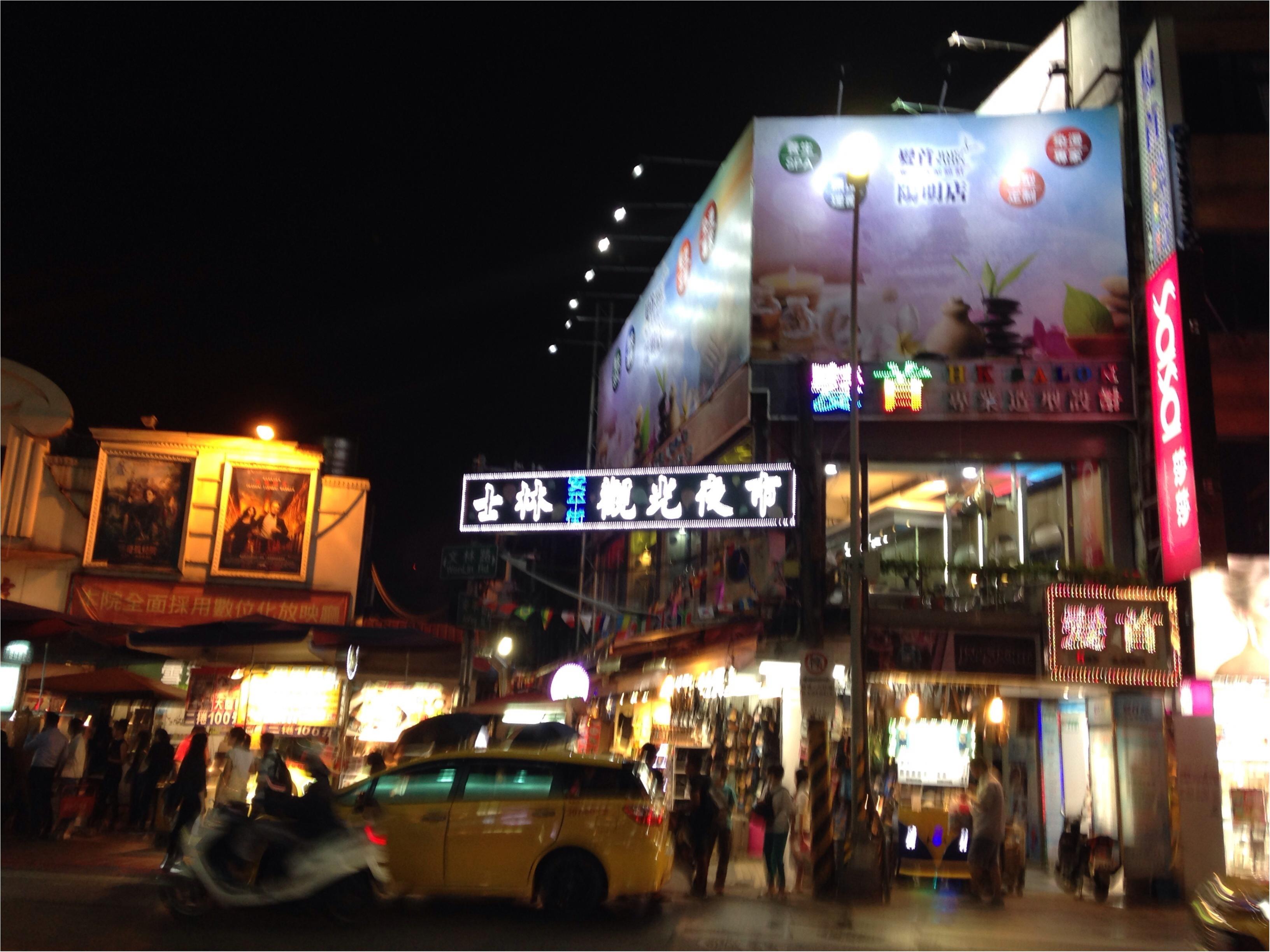 台湾に行ってきました!_3