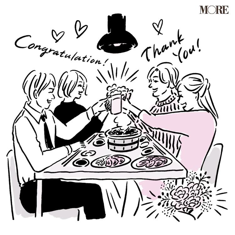 婚姻届、いつ出した? 提出日のこだわりや証人。「夫婦になったあの日」の思い出、紹介します【20代結婚エピソード】_4