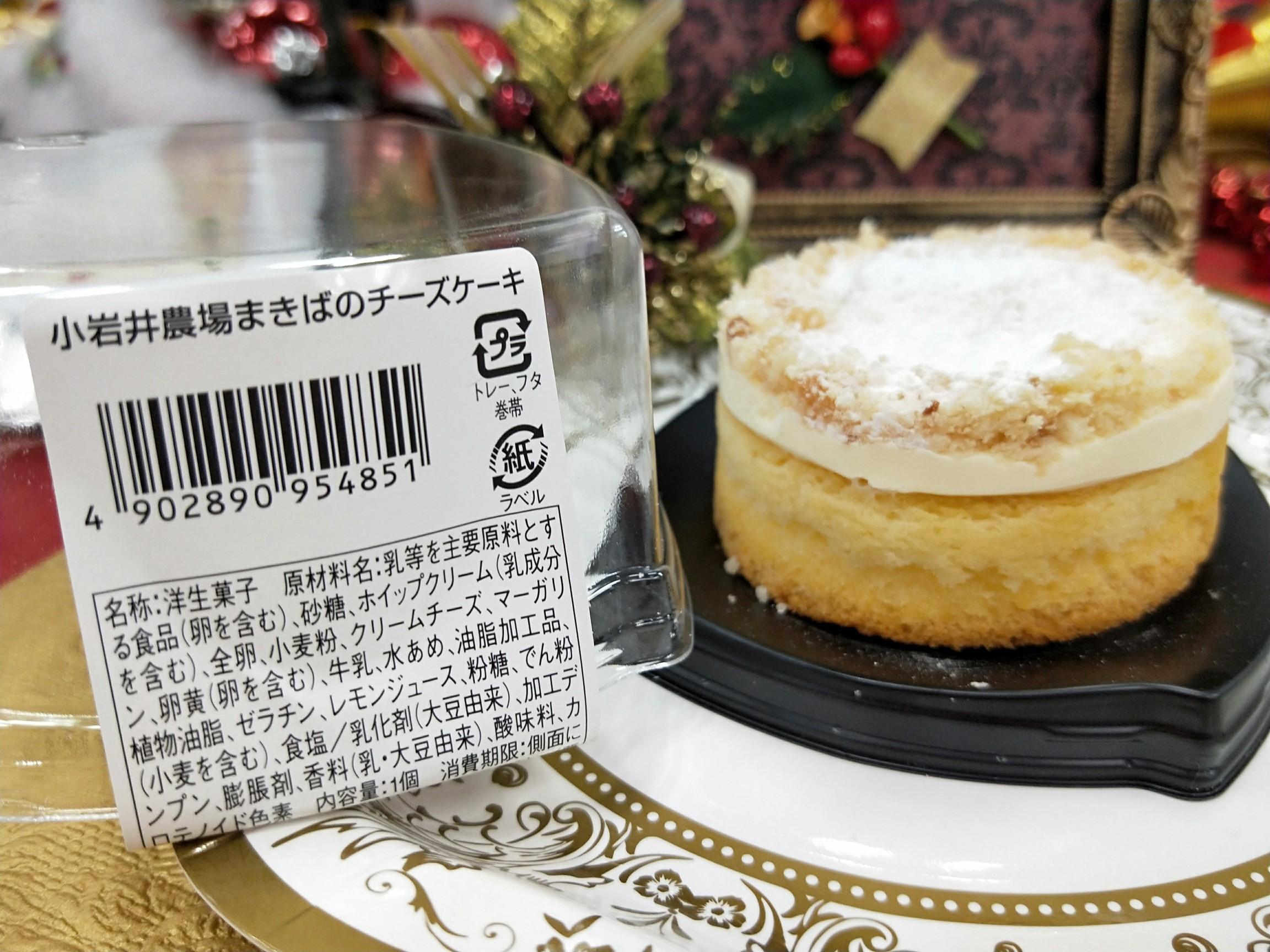 セブンでプチクリパ♡ミッキー&プーさんのケーキや有名ブランドのコラボスイーツに舌鼓_11