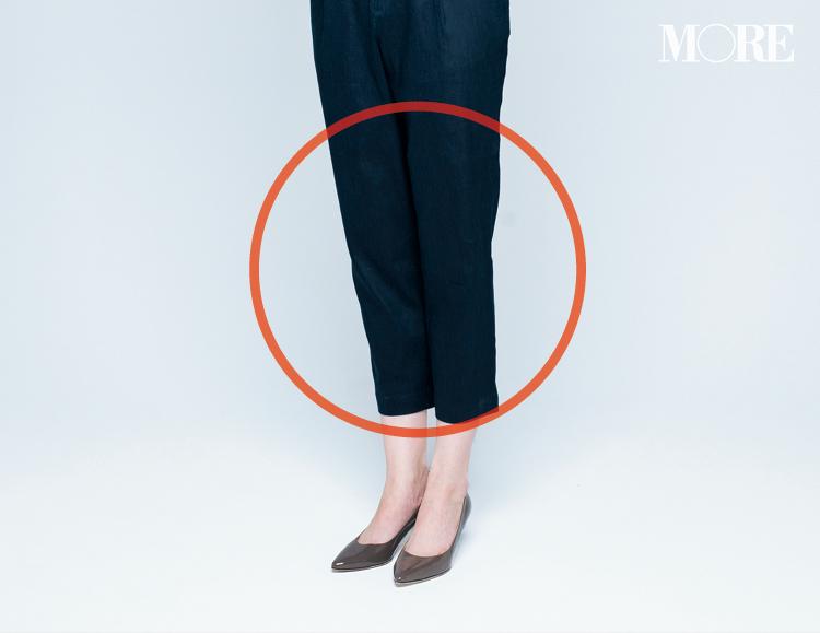 ボトム×靴の組み合わせでもっと細見え! どれが一番きれいに見えるか、全部はいてみました☆ 記事Photo Gallery_1_25