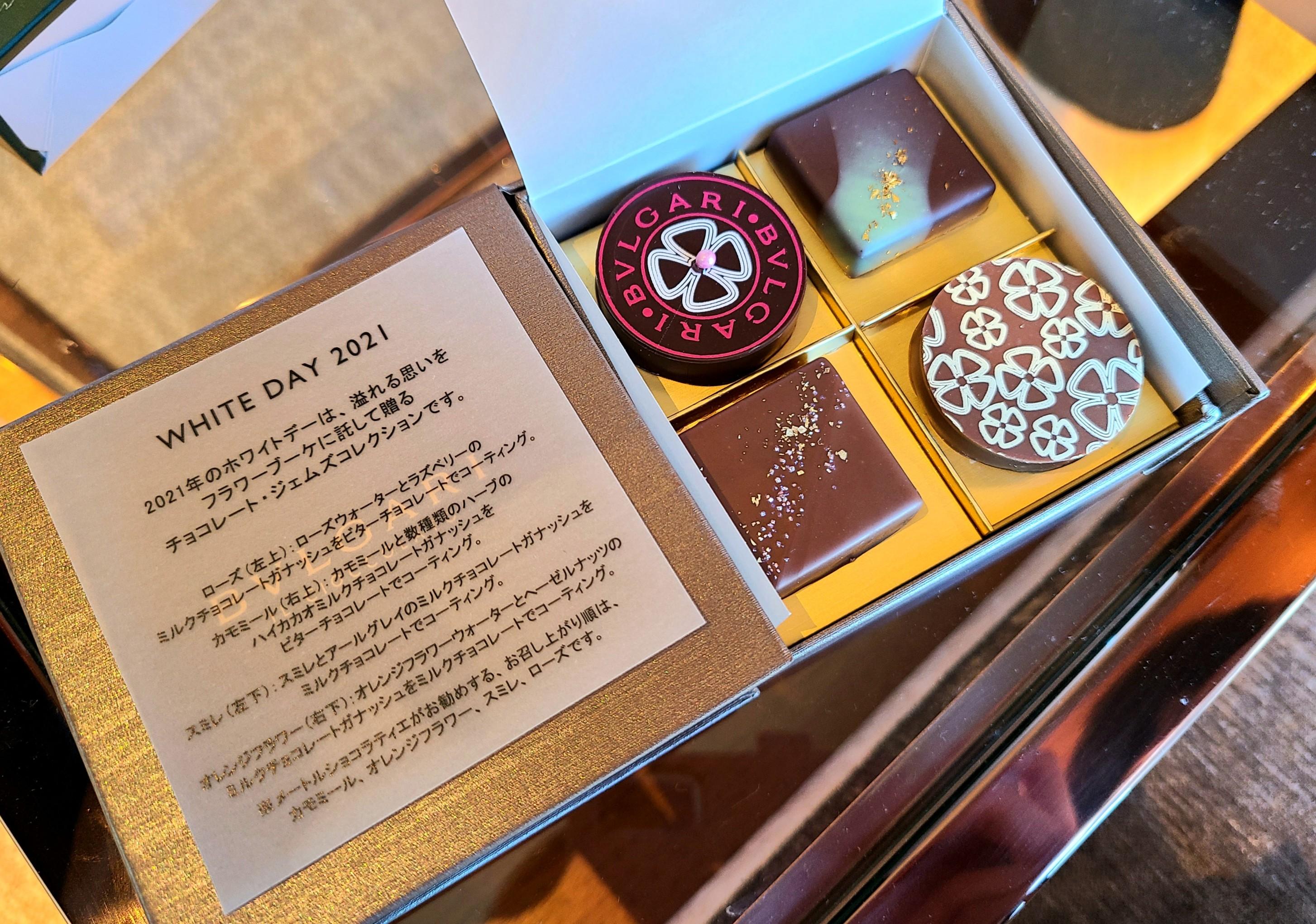 【BVLGARI】特別感溢れるジュエリーのようなチョコレート_1