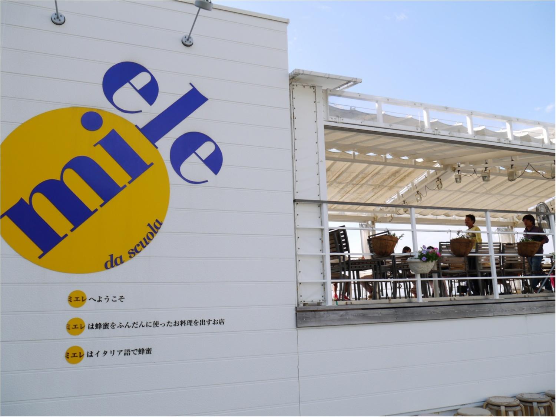 【淡路島】海辺の白いカフェレストランmiele(ミエレ)に行って来ました!_1