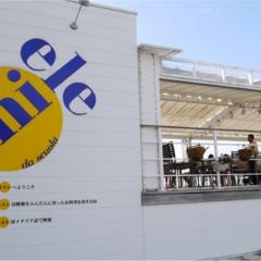 【淡路島】海辺の白いカフェレストランmiele(ミエレ)に行って来ました!