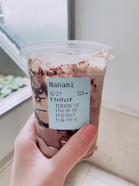 【スタバ新作】スタバでは買えないスタバ!?幻の新作フラペチーノはチョコの甘さとチャイのすっきりさで暑い日にぴったり(୨୧ ❛ᴗ❛)✧_2