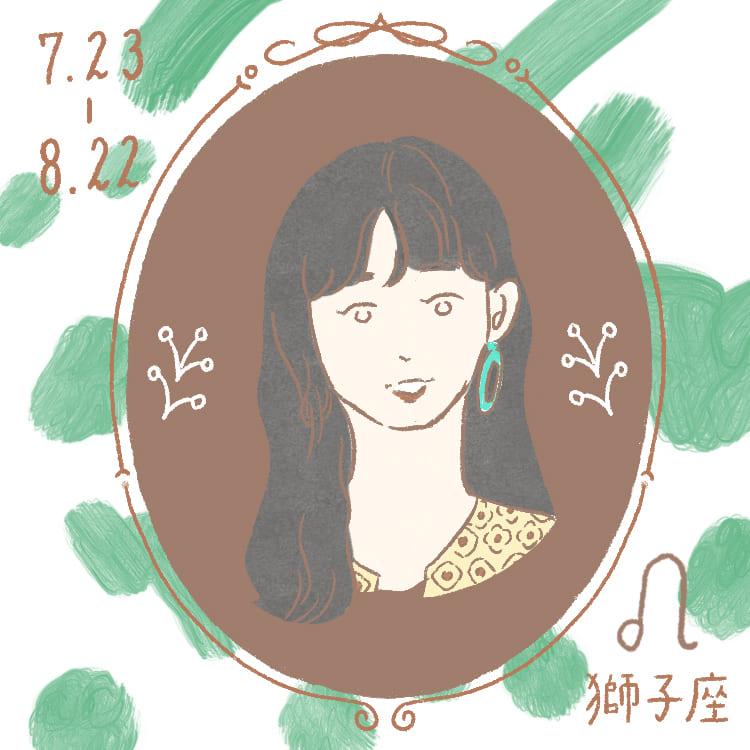 獅子座のイラスト