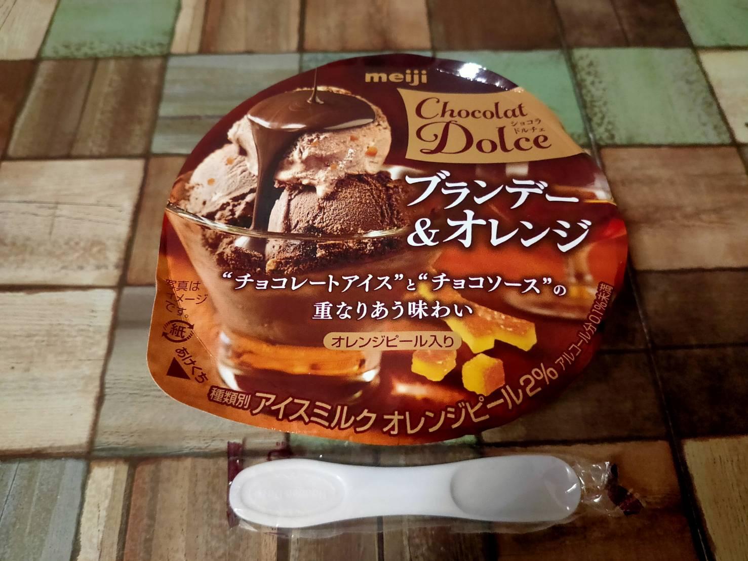 【おすすめアイス】ローソンで買える!「ショコラドルチェ ブランデー&オレンジ」の高級感はコンビニスイーツ超え_1