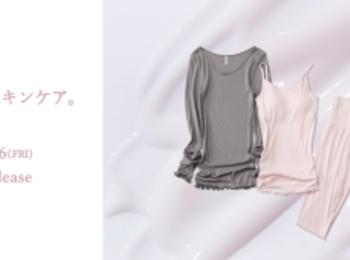 """『ジェラート ピケ』の新インナー""""着る化粧品""""で、リラックスしながら美肌に!"""