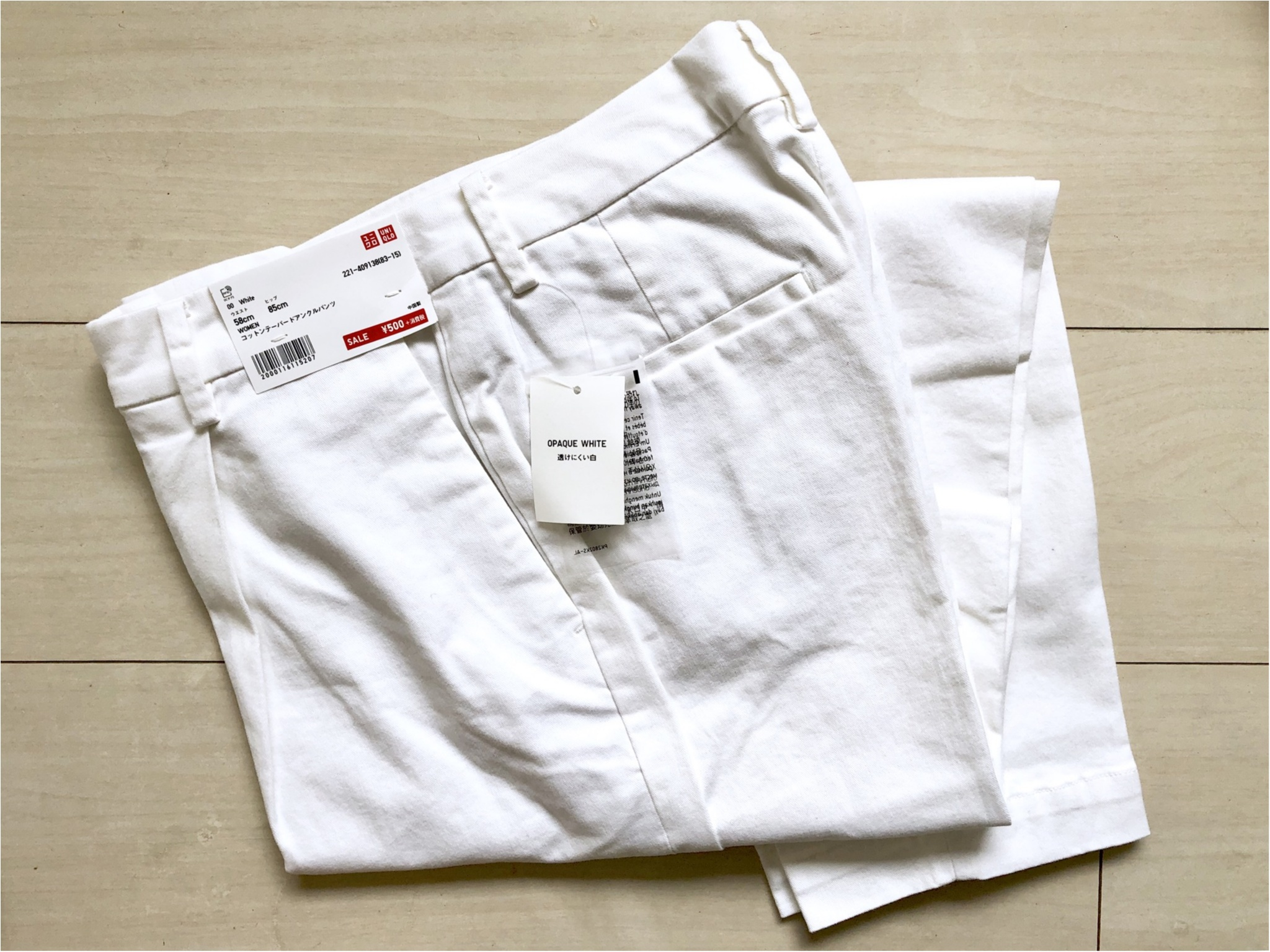 【UNIQLO】衝撃価格。今から使える《春色ボトム》4着で¥3000以下でした!!_3