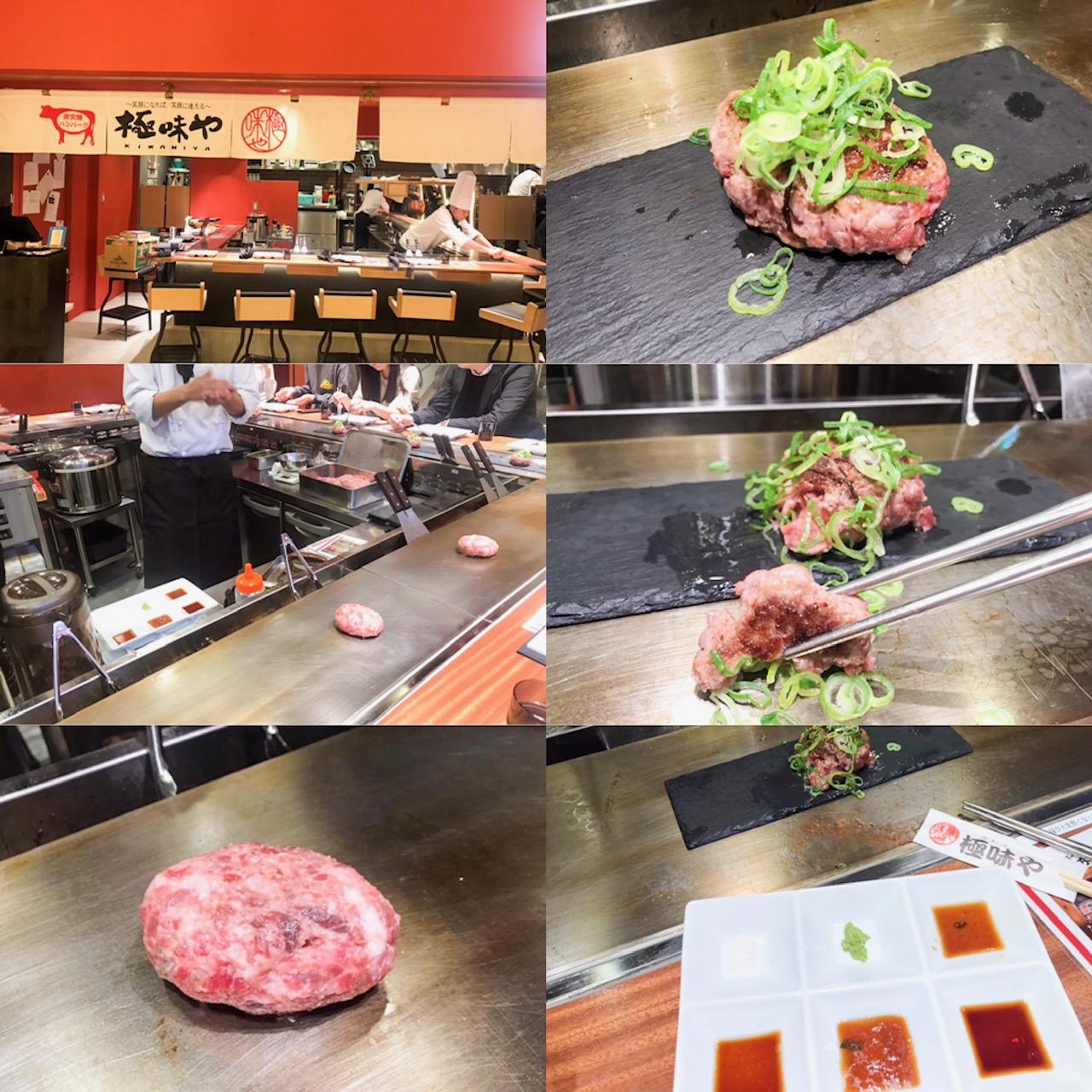 『渋谷PARCO』のおすすめグルメ7選。「未来日本酒店」や「ON THE CORNER」、限定コラボカフェ「U-FES. FOOD PARADE」も!_1