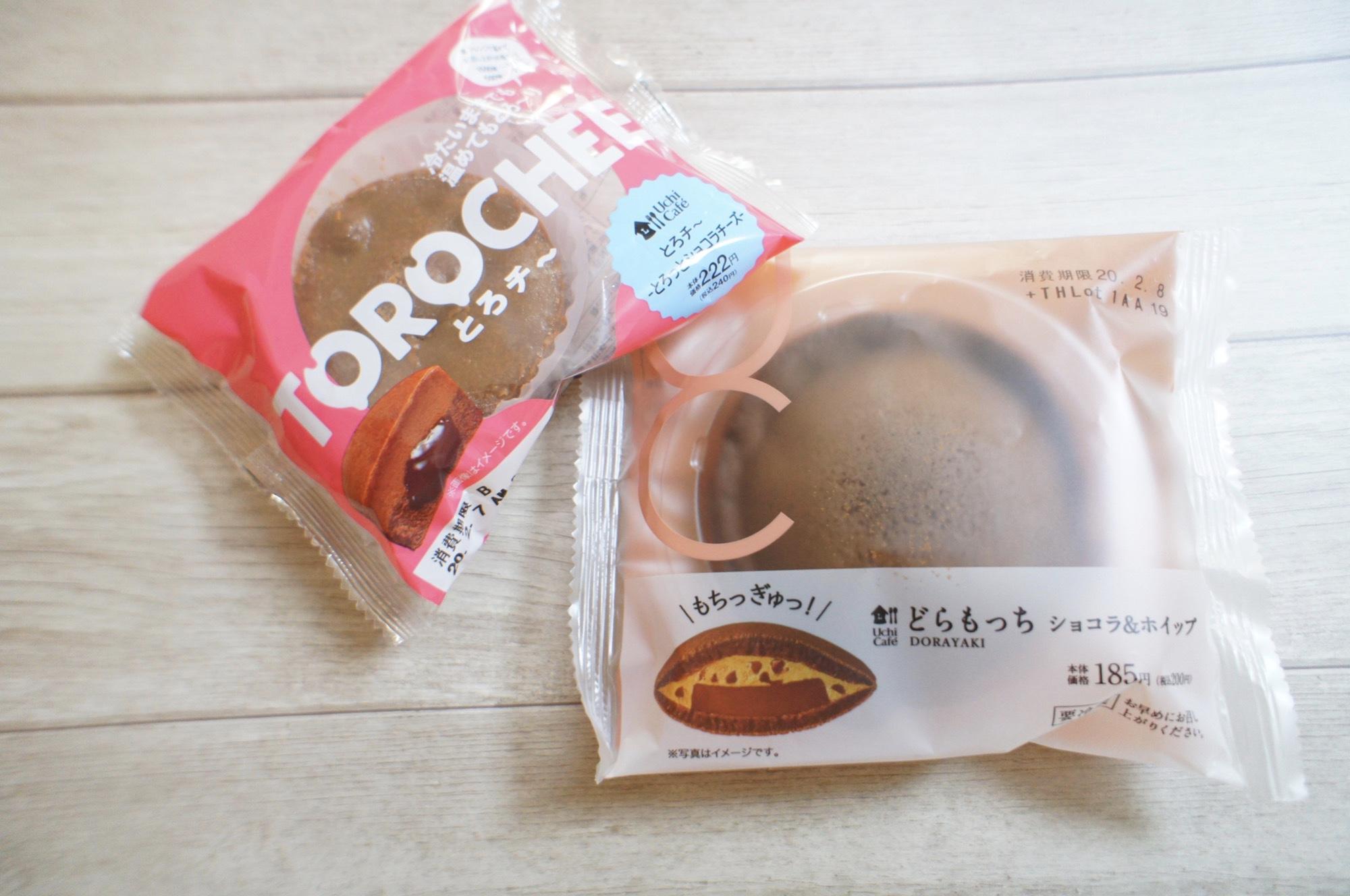 《ショコラスイーツ第2弾❤️》2/4発売!【ローソン】とろチ〜、どらもっちなど豊作☻_1