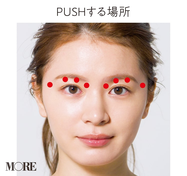 小顔マッサージ特集 - すぐにできる! むくみやたるみを解消してすっきり小顔を手に入れる方法_18