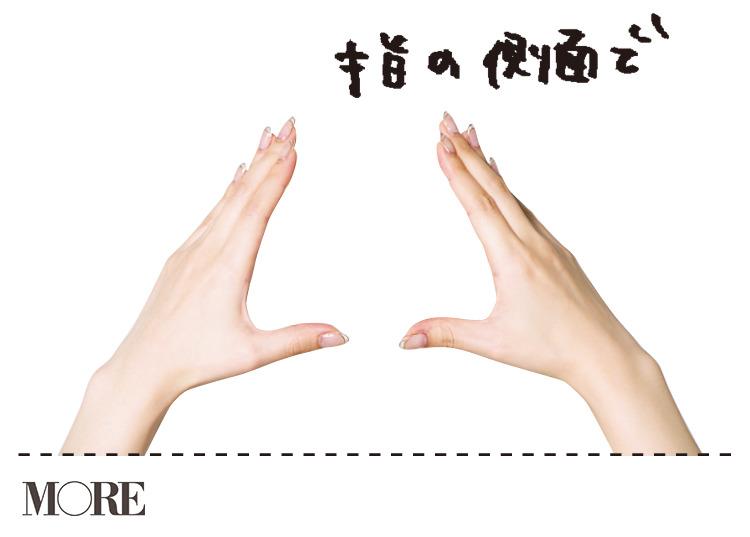 小顔特集 | 小顔ダイエットに効果的なマッサージやエクササイズ、小顔見えするベースメイクやシェーディングのおすすめアイテムまとめ_31
