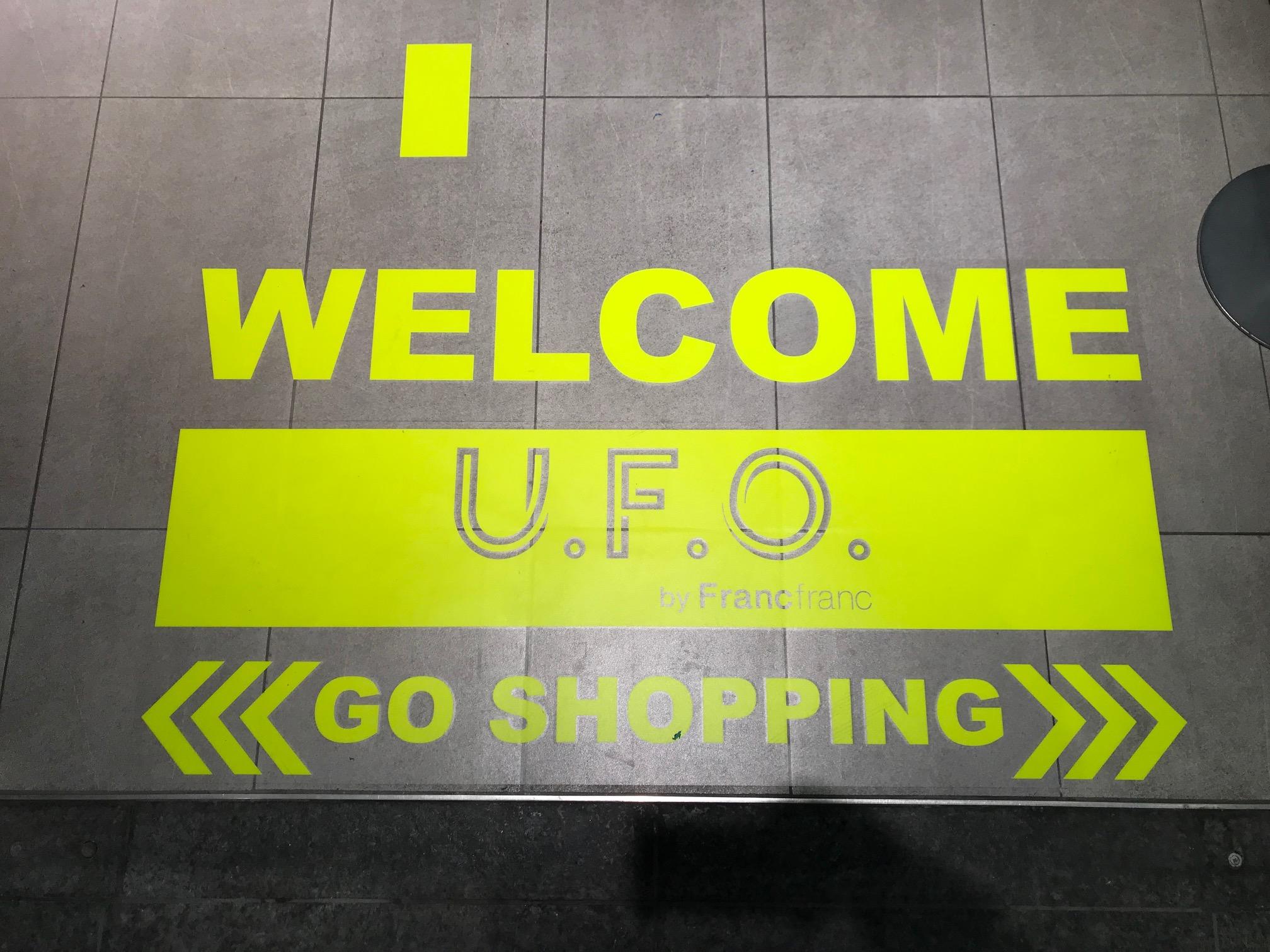 『フランフラン』新ブランドが東京・大阪にオープン! お土産、日用雑貨探しに『U.F.O. by Francfranc』へGO♡_3