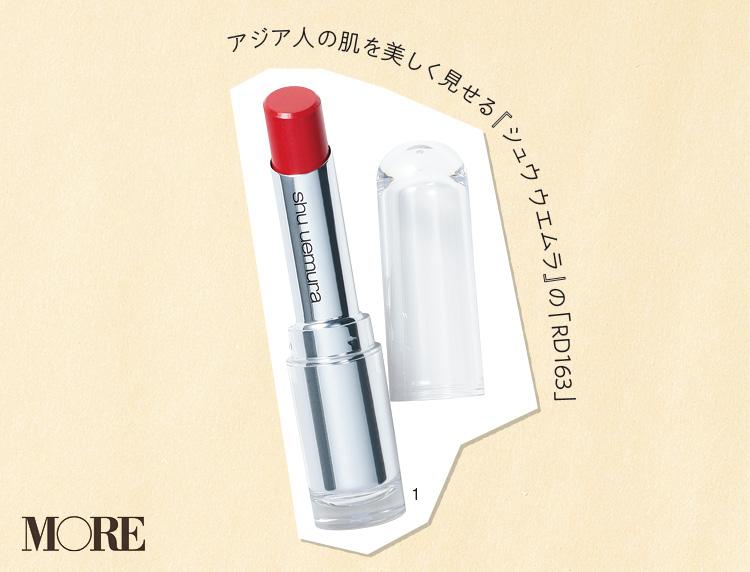 おすすめ新作リップ特集《2019年版》- 人気ブランドの口紅 ルージュの新色、リップケアアイテムまとめPhoto Gallery_1_10