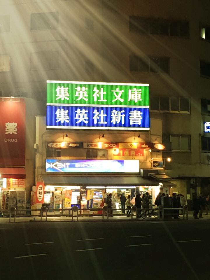 神保町の路地裏。昭和の雰囲気残る古民家でフレンチ♡_3
